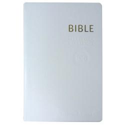Bible de mariage, traduction oecuménique
